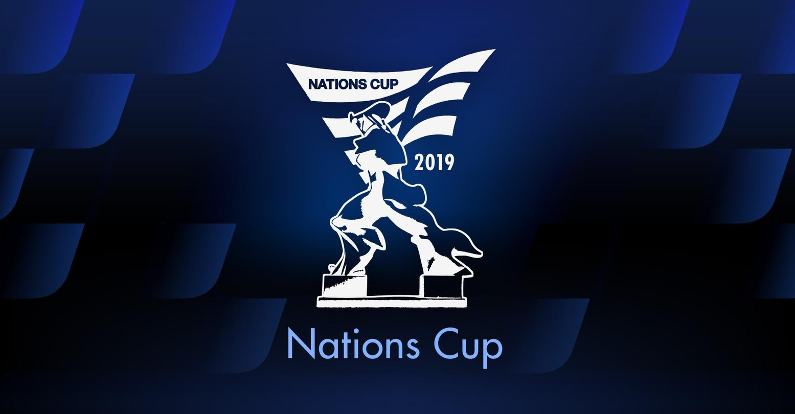 Nations Cup Série 2019 - FIA GT Championships