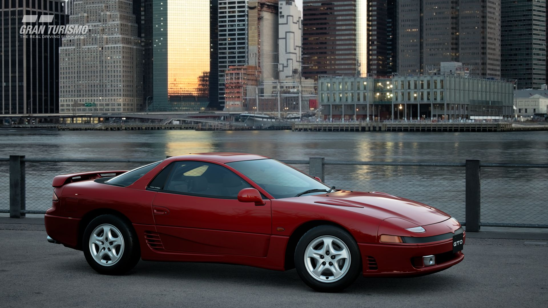 Mitsubishi GTO Twin Turbo '91 (N300)